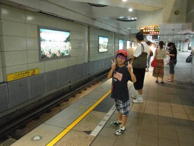 MRT_3.jpg