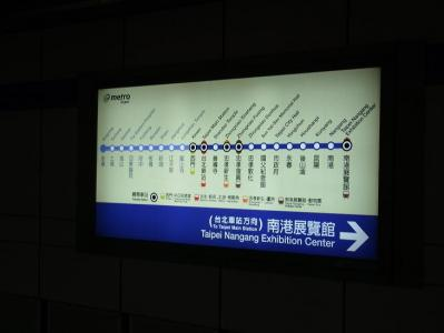 MRT_4.jpg
