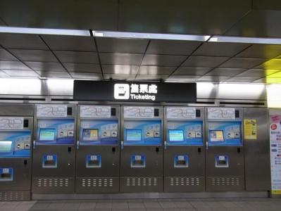 MRT_5.jpg