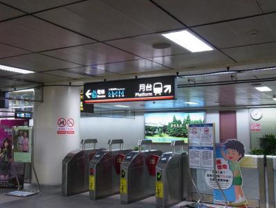 MRT_6.jpg