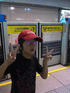 MRT_8.jpg