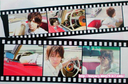 JJ0906-3.jpg