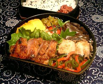 鶏肉の葱味噌焼き