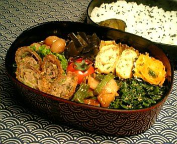 牛肉の葱味噌巻きフライ