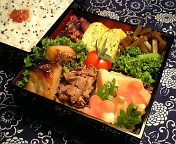 鰆の西京味噌焼き