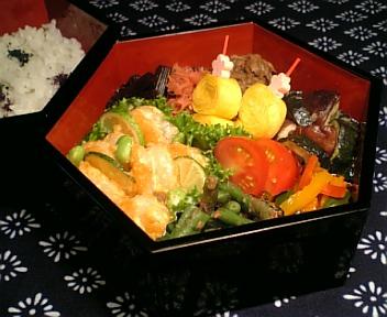 海老のコチュジャンマヨ炒め
