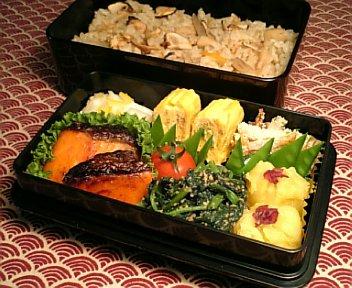 松茸ご飯&鱒の味噌漬