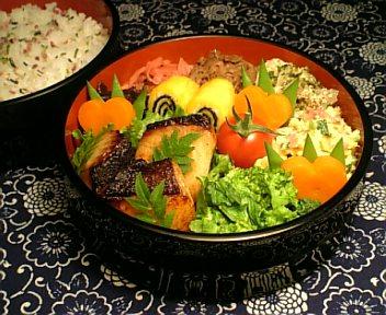 銀鱈の味噌漬 木の芽添え