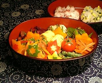 野菜たっぷり 真鯵の南蛮漬