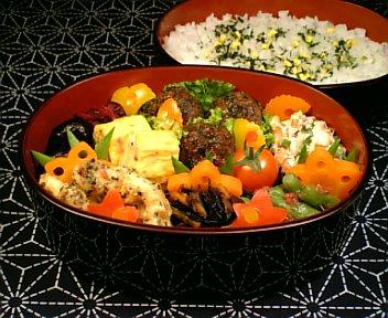 大葉&山椒風味の和風バーグ