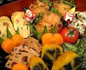 野菜たっぷりカレー味!