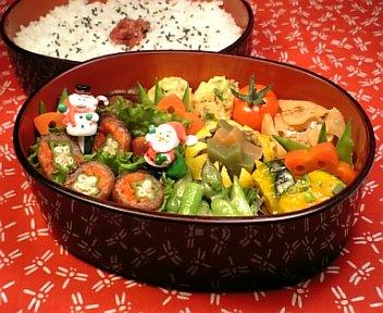牛肉のクリスマスカラー巻き