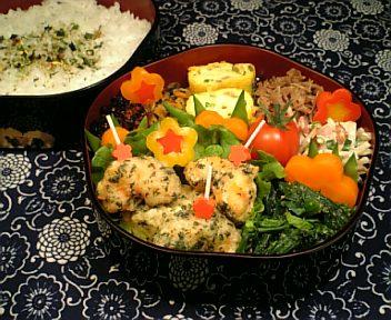車海老と長芋の一口天ぷら