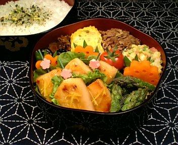 かじき鮪の柚子茶味噌焼き