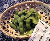 黒酢育ちの茶豆!