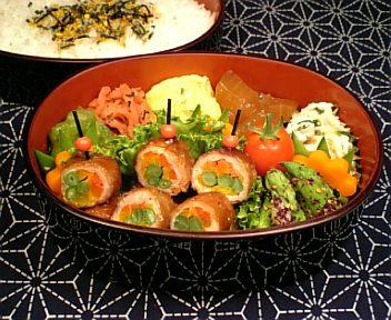 豚肉彩り野菜巻き 黒酢風味