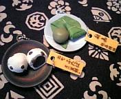 京銘菓のフィギュア