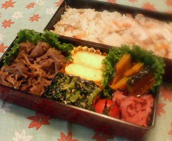 牛肉の生姜煮