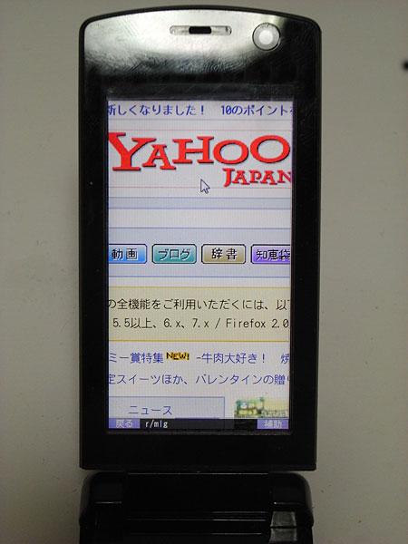 パケホーダイで使える携帯用フルブラウザ(iアプリ)の比較 ...