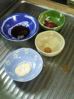 10円実験1