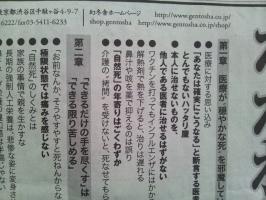 DSC_0357.jpg