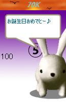 081007blogpet14.jpg