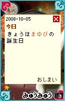 081007blogpet23.jpg