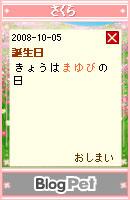 081007blogpet25.jpg