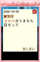 081007blogpet26.jpg