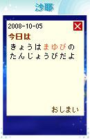 081007blogpet27.jpg