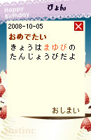 081007blogpet28.jpg