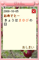 081007blogpet30.jpg