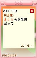 081007blogpet31.jpg