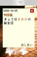 081007blogpet32.jpg