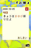 081007blogpet34.jpg
