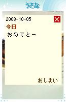 081007blogpet44.jpg