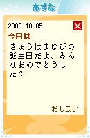 081007blogpet45.jpg
