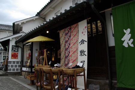 081227okayama4.jpg