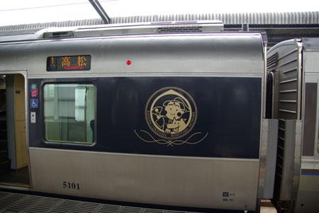 090109okayama1.jpg