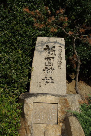 090109okayama4.jpg