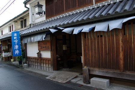 090109okayama7.jpg