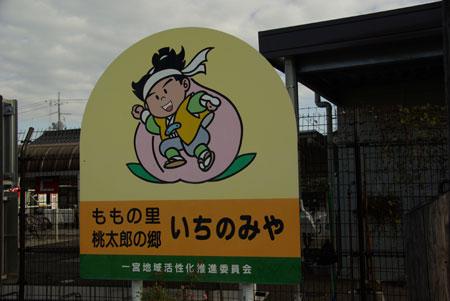 090119okayama1.jpg