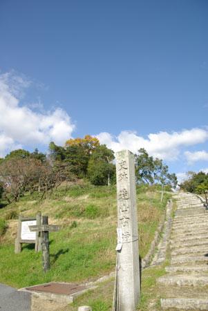 090120okayama3.jpg