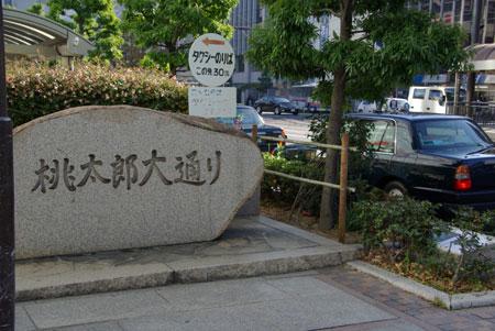 090122okayama1.jpg