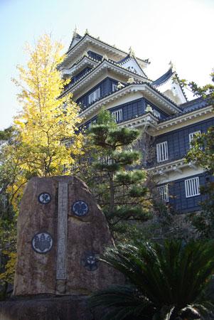 090122okayama7.jpg