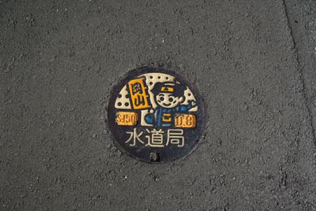 090123okayama5.jpg