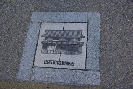 090123okayama7.jpg