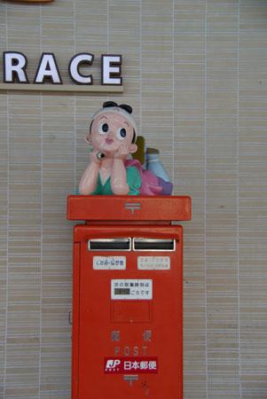 090123okayama9.jpg