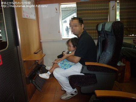 PICT0004_20100910234718.jpg