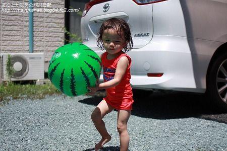 PICT0005_20100803222325.jpg